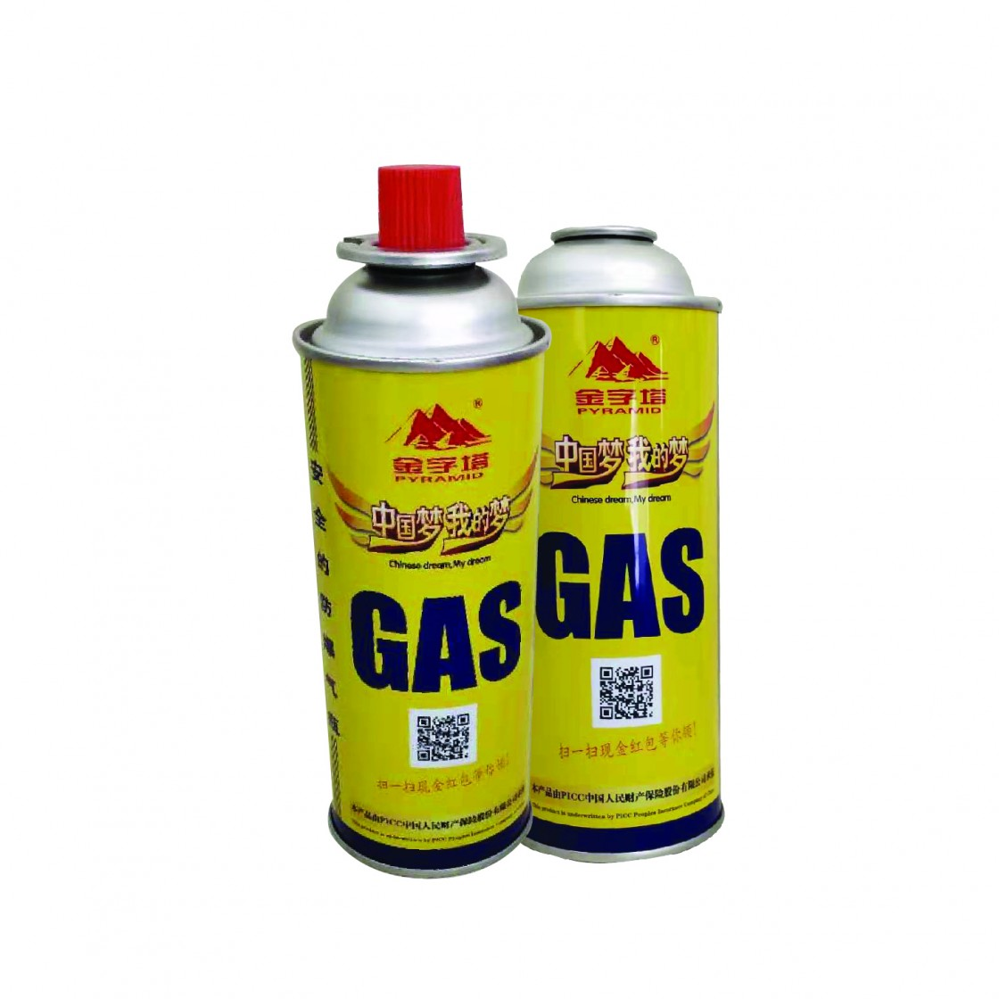 Second hand used refill empty butane gas cartridge canister can cylinder with Valve and Cap